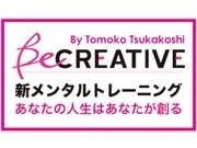 BeCreativeBanner01.jpg